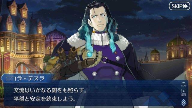 【FGO/FateGO】スキルや宝具にデメリット付ける基準ってあるなら知りたいな【Fate/GrandOrder】の画像