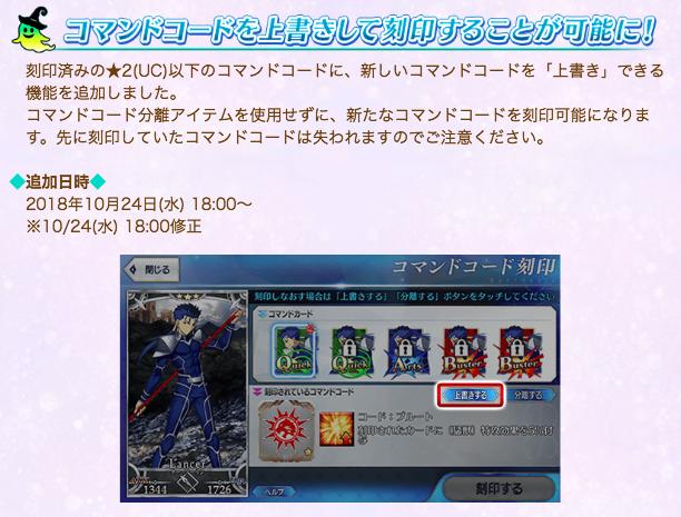 【FGO/FateGO】パール、ワルキューレ欲しいけどスト限ガチャは厳しいよね?【Fate/GrandOrder】の画像