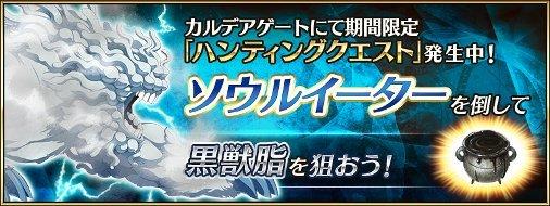 【FGO/FateGO】CMのこの子はBBちゃんだったね【Fate/GrandOrder】の画像