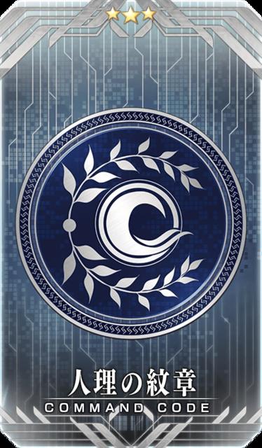 commandcode_03.png