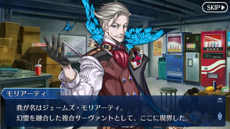 【FGO】モリアーティはアラフィフって名乗ってるけどもっと年行ってるように見える←白髪真っ白だしな【FateGO】