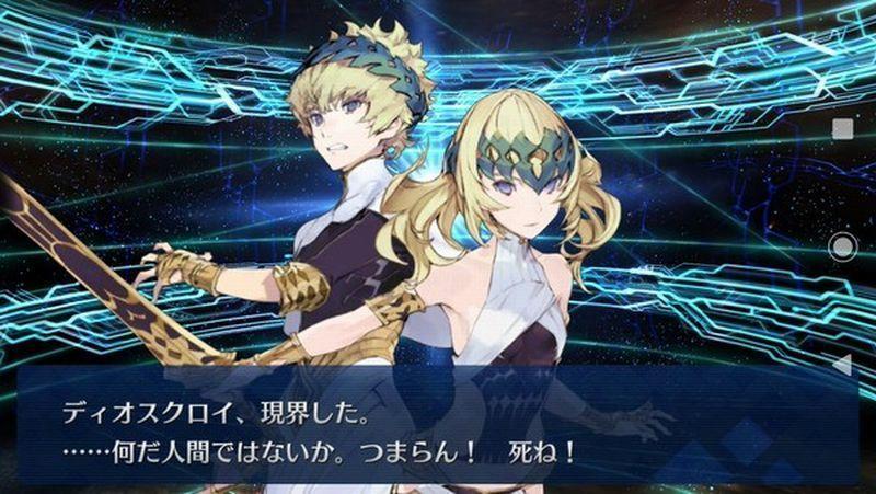 【FGO】ディオスクロイとオリュンポスの双子は最後合体して真なるディオスクロイになると思ってたwww【FateGO】