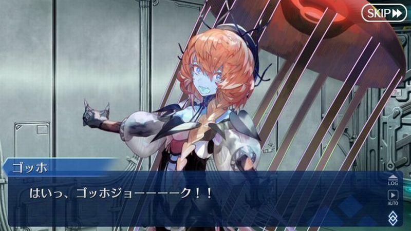 【FGO】イマジナリスクランブルで一番感動したシーンがコチラ←【FateGO】