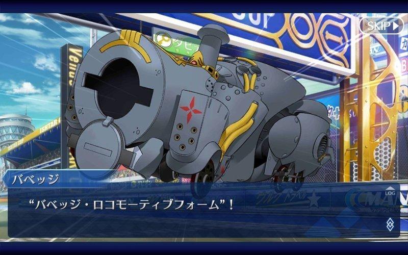 LocomotiveForm.jpg