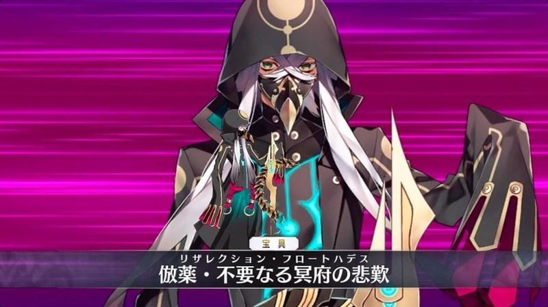 【FGO】アスクレピオスは初の味方鯖蘇生宝具を披露して欲しかった【FateGO】