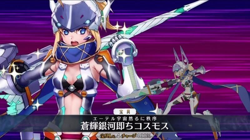 【FGO】ドジっ子な謎のヒロインXXちゃんが可愛い!【FateGO】