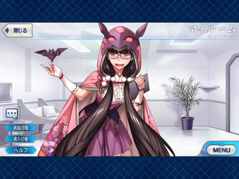 【FGO】むっちりお〇ぱいなバニーおっきー恥じらい顔が可愛い【FateGO】