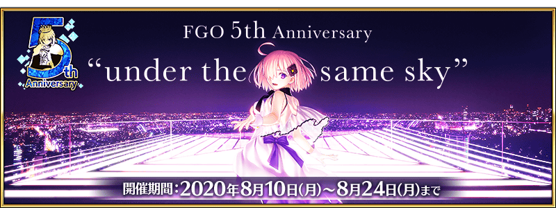 「Fate/Grand Order ~5th Anniversary~」
